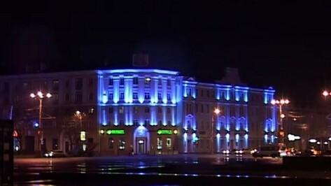 Здания в центре Воронежа подсветят синим в поддержку страдающих аутизмом