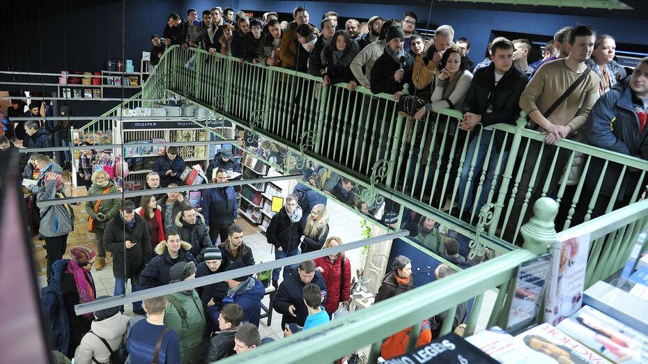 Воронежцам расскажут о Нюрнбергском процессе