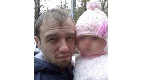 В Воронеже пропал 21-летний парень