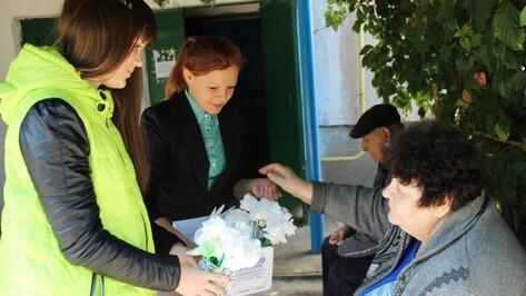 В Калаче стартовала  благотворительная акция «Белый цветок»