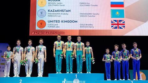 Воронежские юниоры стали победителями первенства мира по спортивной акробатике
