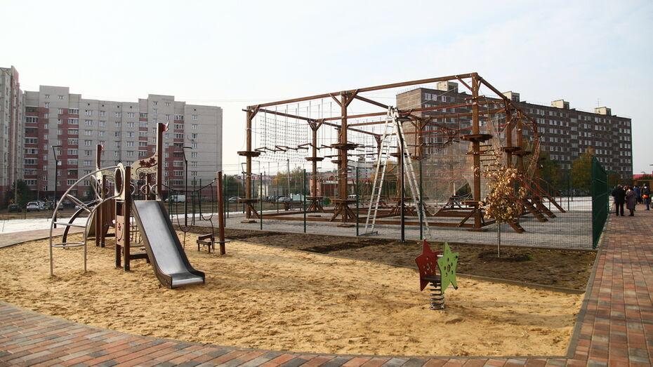 В Острогожске впервые появился парк с веревочным городком