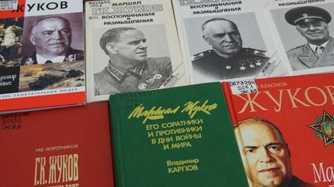 В Никитинской библиотеке Воронежа покажут документальный фильм о маршале Жукове