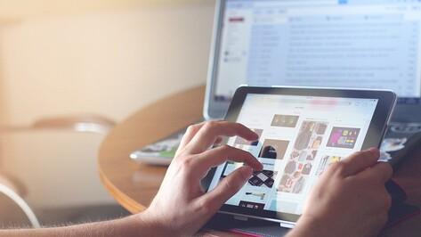 «Ростелеком» подвел итоги конкурса «Вместе в цифровое будущее» по ЦФО