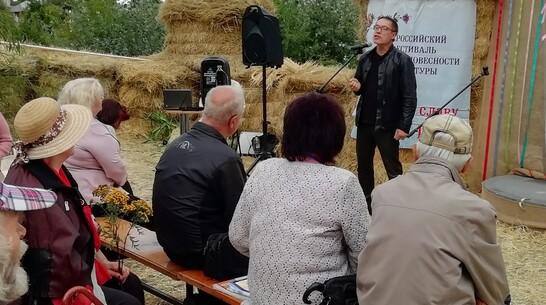Борисоглебских поэтов и исполнителей пригласили заявить о себе в «Свободном микрофоне»