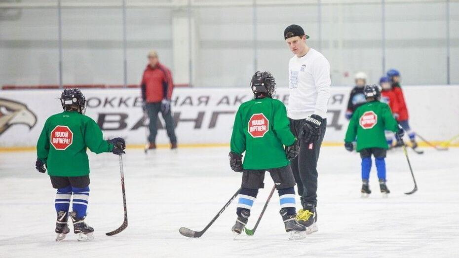 Звезда хоккея провел мастер-класс для воронежских ребят