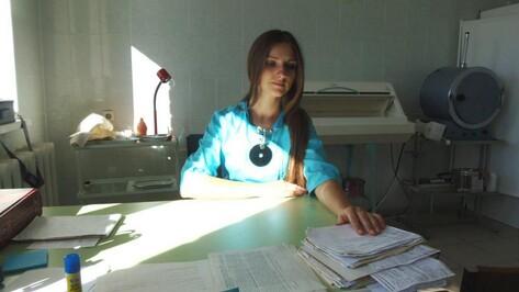 В Верхнемамонской районной больнице приступили к работе молодые врачи