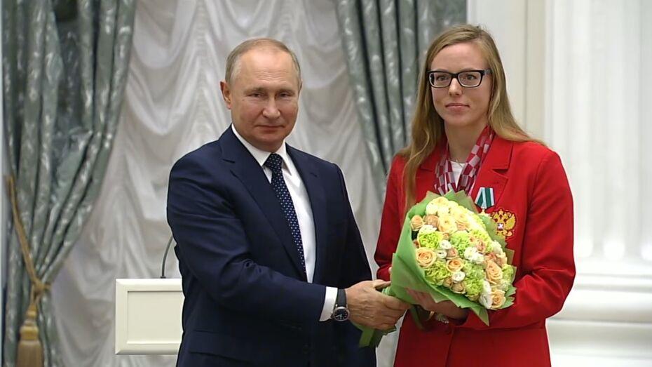 Владимир Путин вручил орден Дружбы воронежской пловчихе Дарье Пикаловой