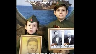 Школьникам Таловского района предложили прочитать стихотворения о войне