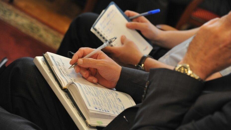 Воронежские муниципальные служащие отчитаются перед депутатами и учеными