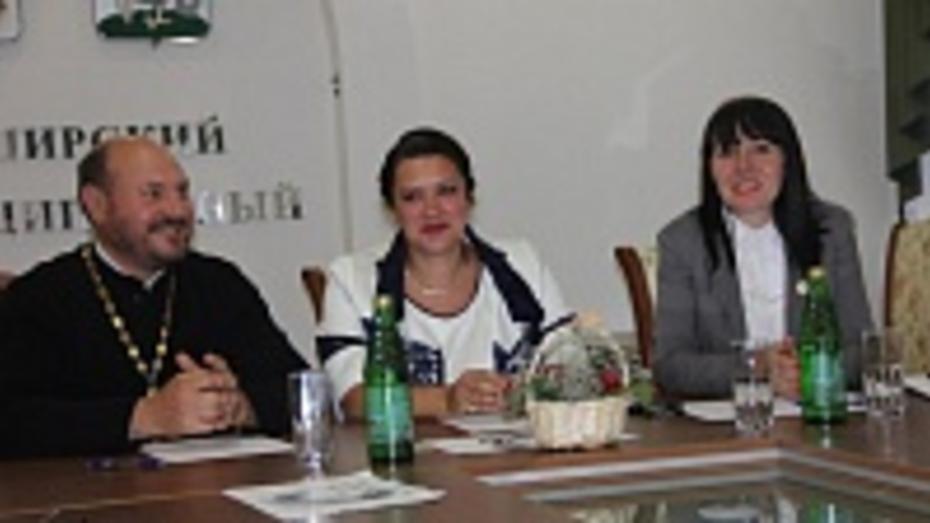 В Каширском районе создано районное отделение общественного движения «Матери России»