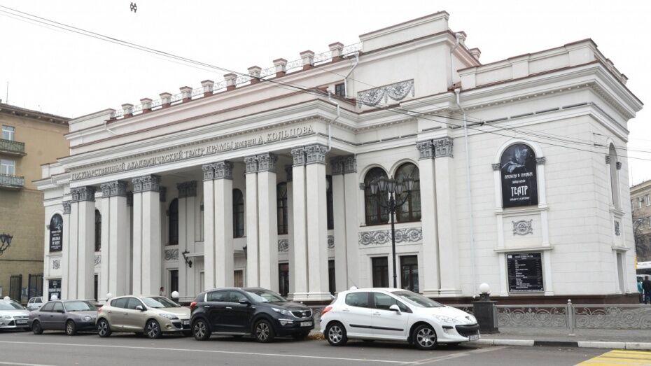 Воронежский драмтеатр в 2 раза снизил цены на билеты в кассе