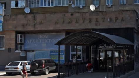 Воронежская администрация выделит до 10 млн рублей на реновацию Дома архитектора