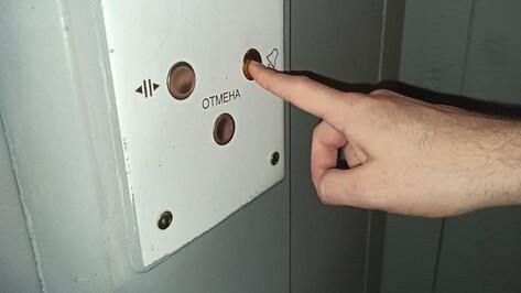 Лифт воронежской многоэтажки мог сломаться из-за нарушений при монтаже видеонаблюдения
