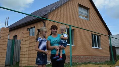 Семья из россошанского села получила субсидию на строительство жилья
