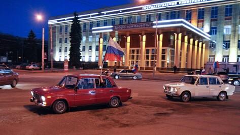 В Воронеже прошел автопробег в поддержку Крыма
