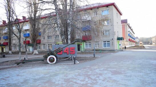 Благоустройство 8 дворов проведут в военном городке Воронеж-45 в Грибановском районе