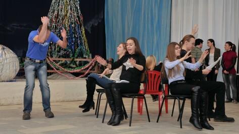 На деньги из Boomstarter воронежский «Театр равных» устроит благотворительный спектакль