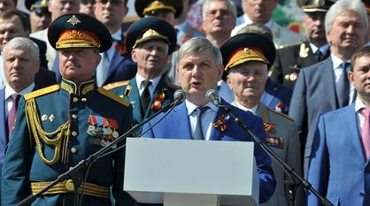 Губернатор анонсировал масштабное празднование 9 Мая в Воронеже