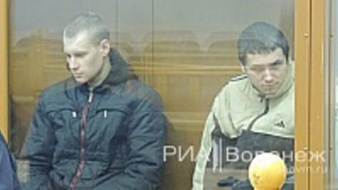 Родственники воронежцев, осужденных за два двойных убийства, винят во всем их получившего пожизненный срок подельника