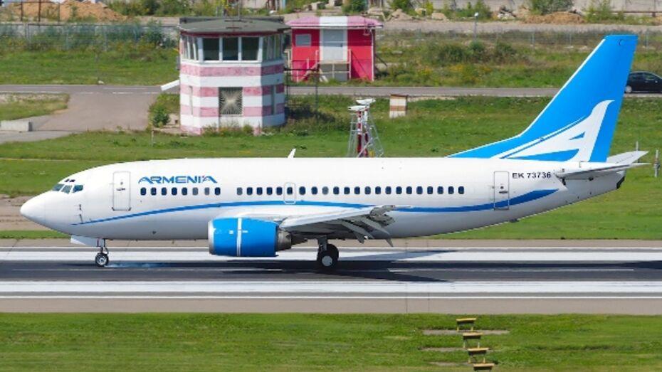 Воронеж возобновит прямое авиасообщение с Ереваном 14 октября