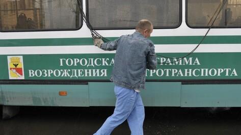В Воронеже вновь приостановили работу троллейбусного маршрута №8