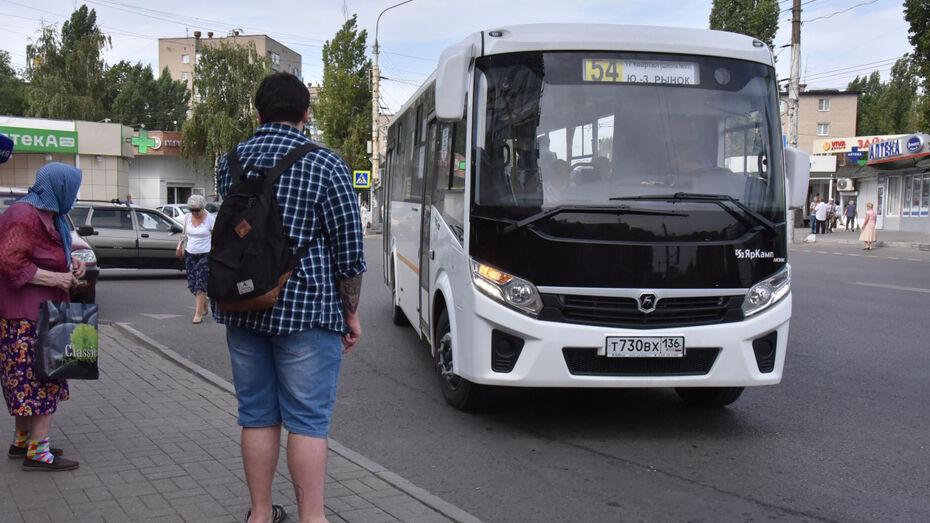 В Воронеже запустили первый автобус с кондиционером
