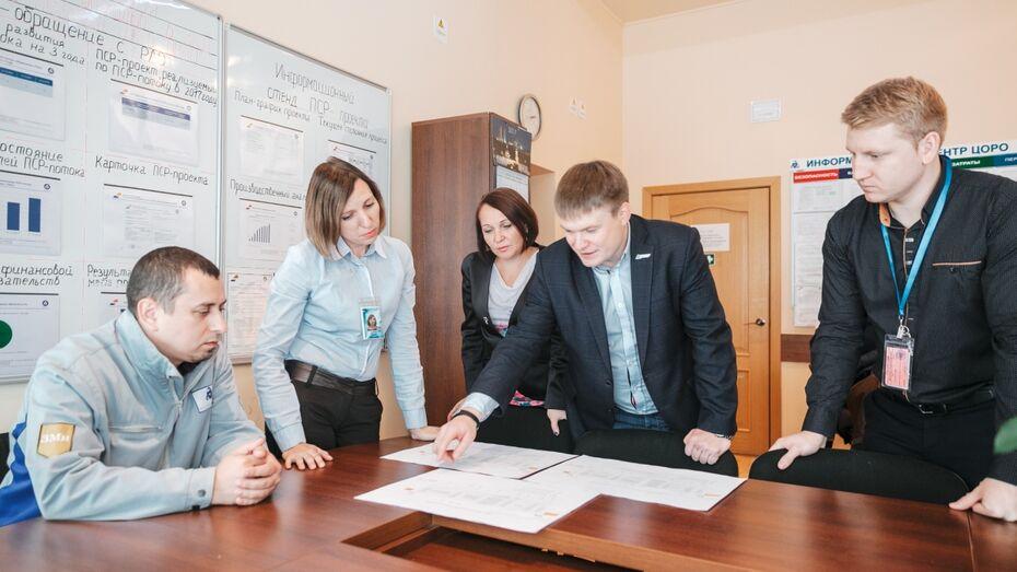 Нововоронежская АЭС подтвердила качество развертывания производственной системы