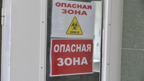 Эксперт назвал срок повторного заражения коронавирусом