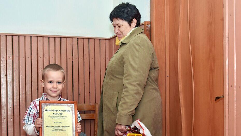 В Воронежской области 5-летний мальчик спас тонувшего друга