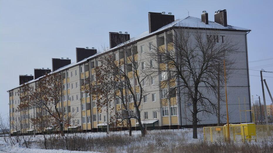 В Поворино 4 жителям района подарили новые квартиры