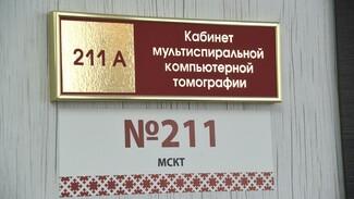 Кабинет для КТ с отдельным входом оборудует Воронежский диагностический центр