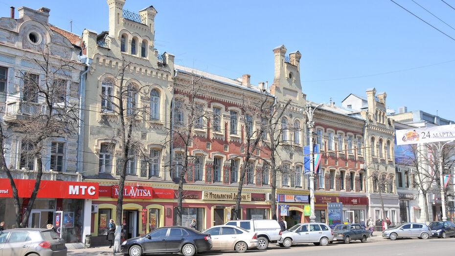 Аукционы на обновление проспекта Революции и парка Южный в Воронеже не состоялись