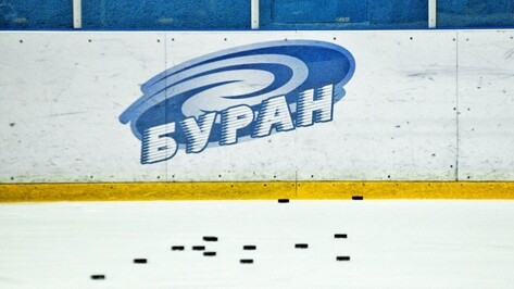 Воронежский «Буран» проиграл «Спутнику» в Нижнем Тагиле