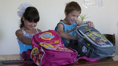 В Поворинском районе 57 детей получили к началу учебного года школьные ранцы