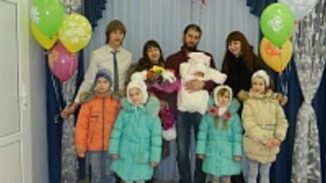 Многодетные родители из Верхнехавского района получили почетный знак правительства области