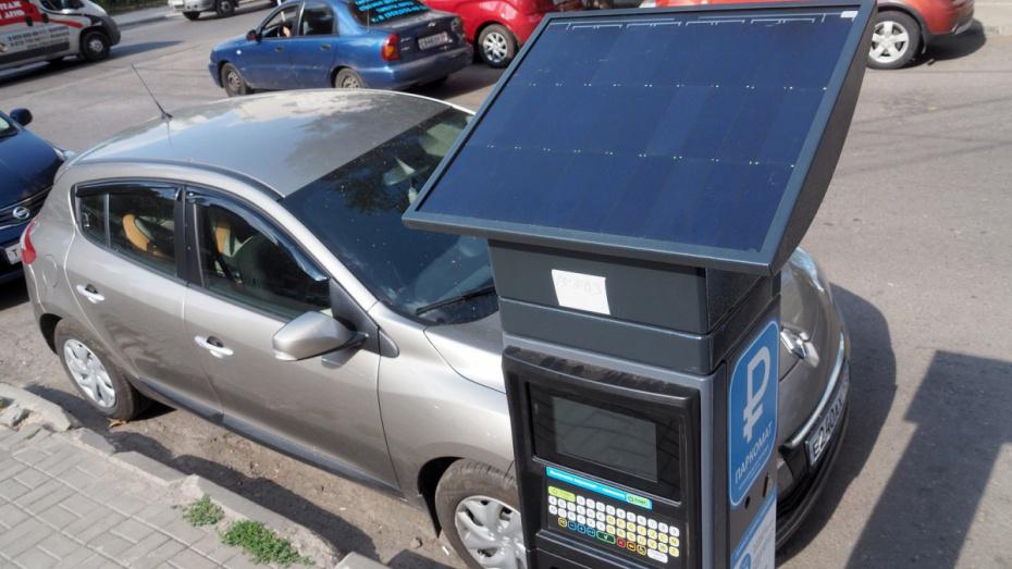 С начала работы платных парковок в Воронеже продали 1 годовой абонемент за 50,2 тыс рублей