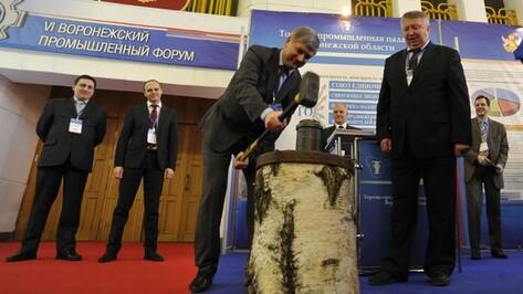 География Воронежского промышленного форума расширилась вдвое