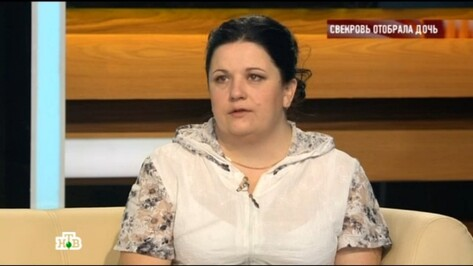 Жительница Воронежской области защитила опороченные на НТВ честь и достоинство