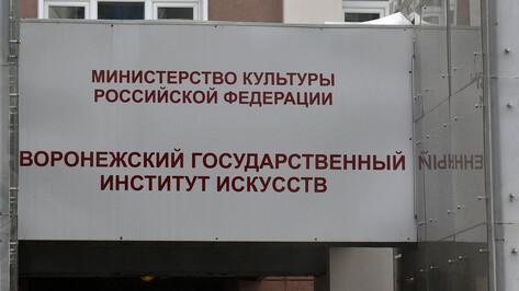 Сергей Карпов и Владимир Петров наберут курс в Воронежском институте искусств
