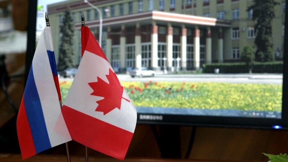 Посольство Канады разрабатывает совместную арктическую программу с ВГУ