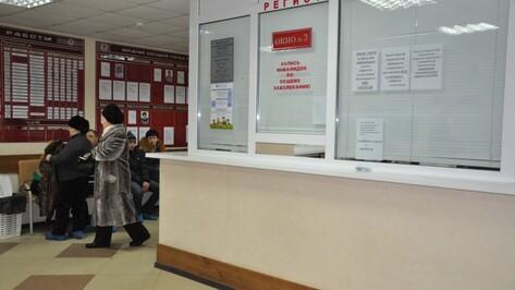 В Павловской ЦРБ начали работать инфоматы, позволяющие записаться к врачу, минуя регистратуру