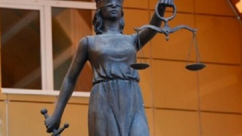 Трех воронежцев осудят за хищение 2 млн рублей со счета умершего
