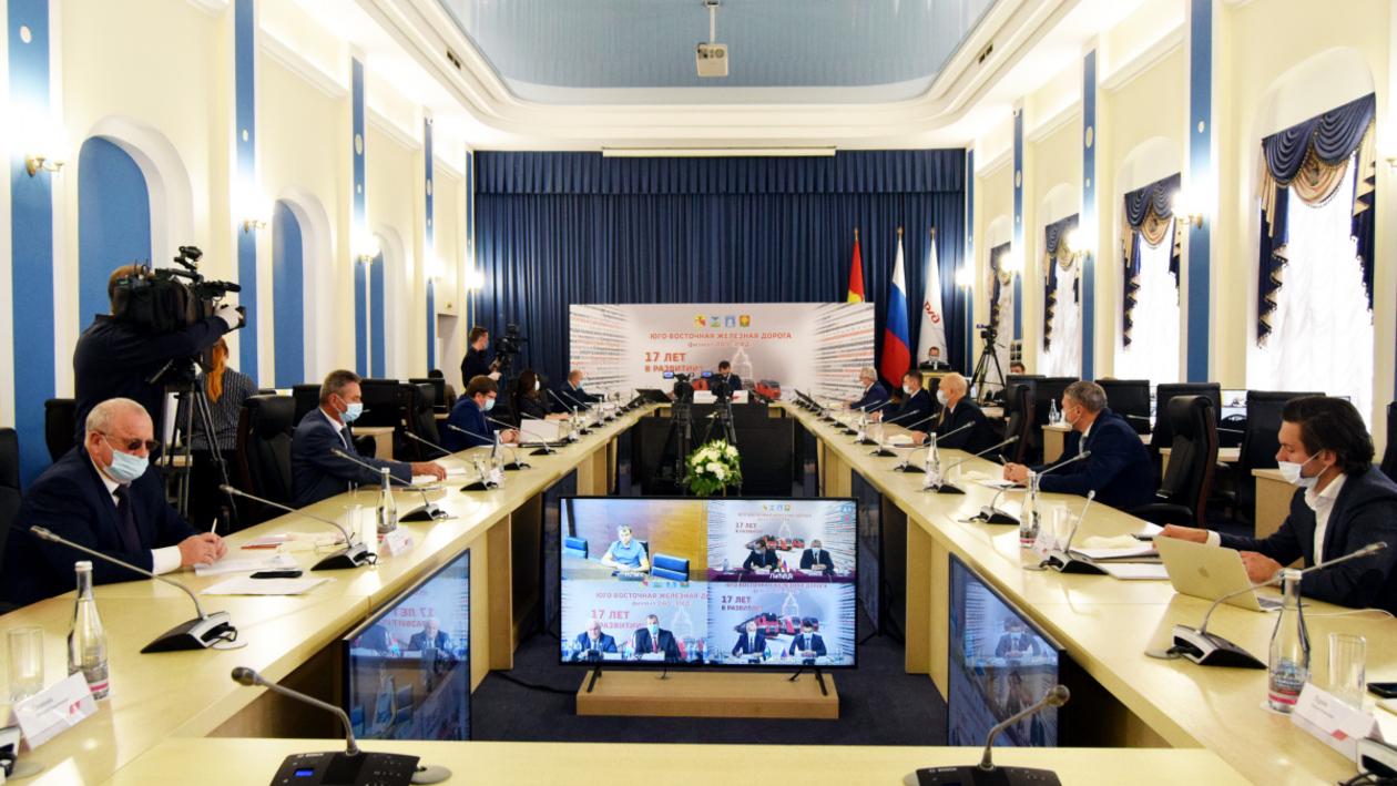 Руководство ЮВЖД и представители 4 регионов обсудили в Воронеже сотрудничество