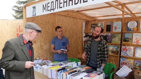 В Воронеже открылась книжная ярмарка 10-го Платоновфеста