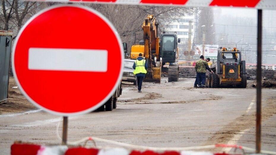 Движение транспорта ночью на въезде в Воронеж закроют до 10 июня