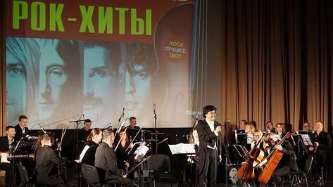 Симфонический оркестр сыграет в Воронеже хиты культовых рок-групп