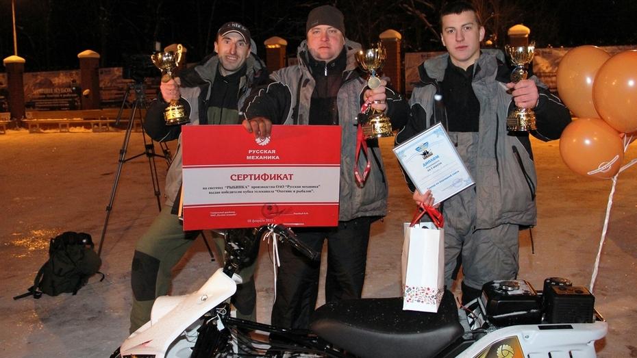 В Лискинском районе прошел Зимний кубок телеканала «Охотник и рыболов»
