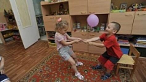Том Сойер научит воронежских детей баловаться  (ПРОГРАММА БИБЛИОНОЧИ)