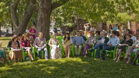 Платоновфест начал прием заявок на участие в эстафете-чтении в Воронеже
